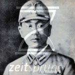ZS76: Holdouts – Japans vergessene Soldaten